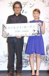 (左から)パク・チャヌク監督、IMALU (C)ORICON NewS inc.