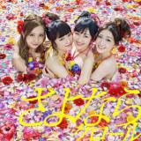 AKB48「さよならクロール」通常盤Type-A