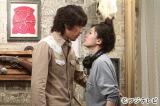 5月23日放送の『ラスト・シンデレラ』第7話の場面写真