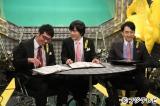 『IPPONスカウト』でMCを務めた、(左から)小木博明、バカリズム、設楽統