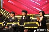 5月25日放送の『IPPONグランプリ』より