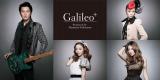 福山雅治プロデュースの『ガリレオ』コンセプトアルバム『Galileo+』を6月26日に発売