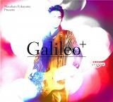 アルバム『Galileo+』ジャケット初公開