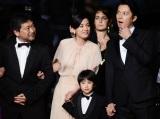『第66回カンヌ国際映画祭』授賞式の模様(C)2013『そして父になる』製作委員会