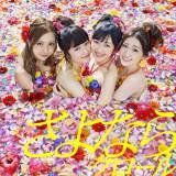 シングル歴代1位の初週売上を記録したAKB48の31stシングル「さよならクロール」(写真は通常盤Type-A)