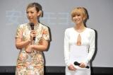 「SSFF&アジア2013」レッドカーペットに登場した(左から)蜷川実花と倖田來未