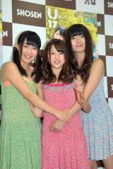地方アイドルから全国へ、メジャデビューで勢いに乗るLinQ(左から)瑞稀もえ、高木悠未、坂井朝香 (C)ORICON NewS inc.