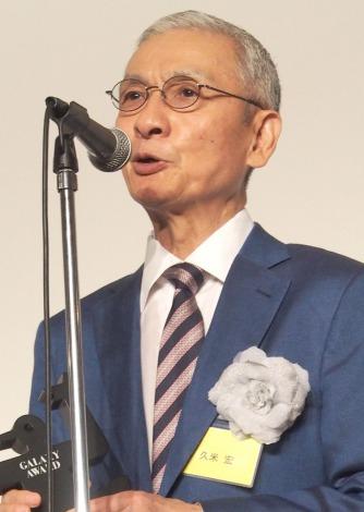 放送批評懇談会創立50周年記念式典に出席した久米宏 (C)ORICON NewS inc.