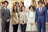 (左から)桐谷健太、ともさかりえ、田中麗奈、国仲涼子、山本耕史 (C)ORICON NewS inc.