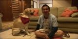 まもなく旅犬デビュー1周年を迎えるまさはる君と松本君(松本秀樹)(C)BSジャパン