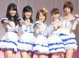 (左から)横山由依、渡辺麻友、高橋みなみ、大島優子、篠田麻里子 (C)ORICON NewS inc.