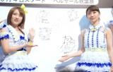 サインボードの前に立つ(左から)高橋みなみ、大島優子=「AKB48選抜総選挙ミュージアム」オープニングセレモニー (C)ORICON NewS inc.