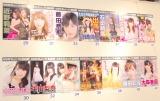 「AKB48選抜総選挙ミュージアム」に飾られているAKB48メンバー思い思いの選挙ポスター (C)ORICON NewS inc.