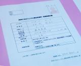 「AKB48選抜総選挙ミュージアム」で展示されている柏木由紀の総選挙候補者届出書 (C)ORICON NewS inc.