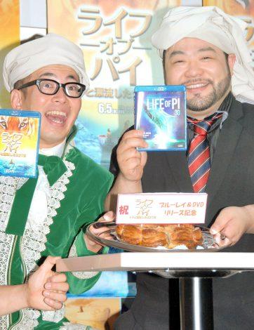 髭男爵(左から)ひぐち君、山田ルイ53世=映画『ライフ・オブ・パイ/トラと漂流した227日』ブルーレイ&DVD発売イベント (C)ORICON NewS inc.