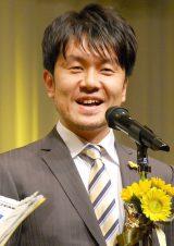 『第32回イエローリボン賞(ベスト・ファーザー)』授賞式に出席した土田晃之 (C)ORICON NewS inc.