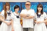 (左から)松村沙友理、生駒里奈、テレンス・リー、若月佑美 (C)ORICON NewS inc.