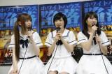 映画『エンド・オブ・ホワイトハウス』公開直前イベントに出席した(左から)松村沙友理、生駒里奈、若月佑美