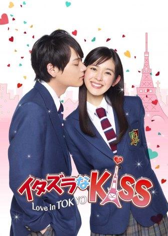 『イタズラなKiss』の世界的人気を証明。日本ドラマ初!中国での同日配信決定(C)「イタズラなKiss〜Love in TOKYO」製作委員会