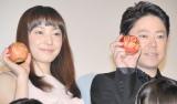 AKB総選挙に便乗して投票を呼びかけていた菅野美穂(左)と阿部サダヲ (C)ORICON NewS inc.