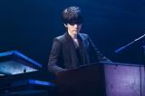 古井弘人(Key)=GARNET CROW解散ライブ『GARNET CROW livescope 〜THE FINAL〜』グランキューブ大阪メインホール