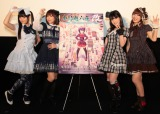 6月9日に行われた『中二病でも恋がしたい!』上映イベントの模様(C)虎虎/京都アニメーション/中二病でも製作委員会