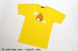 大野智が2年連続で「24時間テレビ」チャリTシャツをデザイン(※写真は昨年のデザイン) (C)yoshitomo nara + satoshi ohno