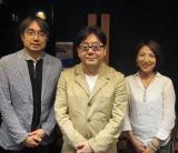 (左から)小山薫堂、秋元康、柴田玲(C)TOKYO FM