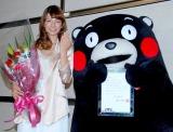 結婚会見を行ったスザンヌのお祝いに駆けつけた熊本県のキャラクター・くまモンも登場 (C)ORICON DD inc.