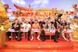 8月24日放送の『Oh!どや顔サミット』は人気プロレスラー10人が登場し、お茶目な素顔を猛アピール(C)ABC