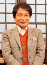 東山紀之と初タッグを組む尾木ママこと尾木直樹氏 (C)ORICON DD inc.