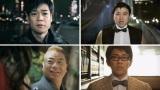 芸人たちのプロポーズが見られる『ゼクシィ』新CM場面カット(上左から)名倉潤、スギちゃん、(下左から)出川哲朗、ビビる大木