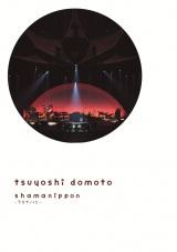 堂本剛『shamanippon -ラカチノトヒ-』が週間DVDランキング総合1位を獲得