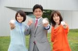 今年の『熱闘甲子園』は工藤公康(中央)、長島三奈(右)、竹内由恵アナウンサー(左)の3人が伝えます(C)ABC