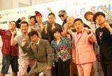 『笑学校 presents SUMMER SMILE SCHOOL!』発表記者会見に出席したレイザーラモンHGらよしもと芸人 (C)ORICON NewS inc.