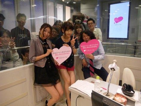 ショートパンツでスラリとした美脚を披露した柏木由紀(C)TOKYO FM