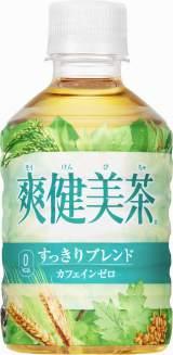 『爽健美茶 すっきりブレンド』(280mlPET)