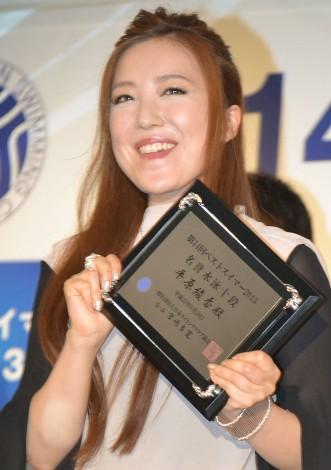 『第14回ベストスイマー2013』を受賞した平原綾香 (C)ORICON NewS inc.