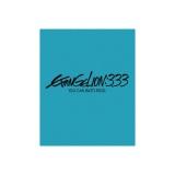 オリコン上半期ブルーレイ売上1位は『ヱヴァンゲリヲン新劇場版:Q EVANGELION:3.33 YOU CAN (NOT) REDO.』