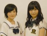 記者会見に出席した(左から)生駒里奈、指原莉乃 (C)ORICON NewS inc.