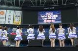 今年も「じゃんけん大会」開催が決定(C)AKS