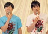 24時間テレビの総合司会を務める(左から)桝太一アナ、羽鳥慎一アナ (C)ORICON NewS inc.