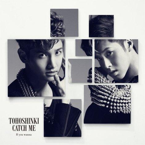 新曲「Catch Me -If you wanna-」(16日発売)CD盤