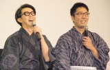 映画『ゴッドタン キス我慢選手権 THE MOVIE』の公開記念前夜祭舞台あいさつに出席したおぎやはぎ(左から)矢作兼、小木博明 (C)ORICON NewS inc.