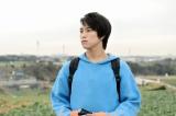 映画『「また、必ず会おう」と誰もが言った。』(9月28日公開)(C)2013「またかな」製作委員会