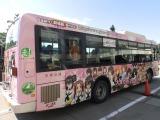 霞ヶ関に現れた茨城交通の「ガルパンバス2号車」