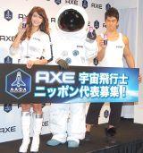 (左から)リア・ディゾンと武井壮 (C)ORICON NewS inc.