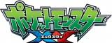 新シリーズ『ポケットモンスター XY(エックスワイ)』テレビ東京系にて10月17日放送スタート
