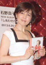 ニューアルバム『しあわせのレシピ』発売記念ライブの公開リハーサルに出席した石野真子 (C)ORICON NewS inc.