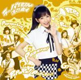 渡辺麻友4thシングル「ラッパ練習中」通常盤